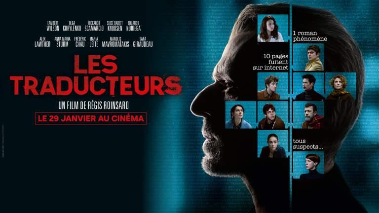 Les Traducteurs, le 29/01 au cinéma | Concours OCS